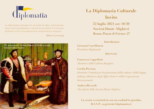 Diplomazia culturale